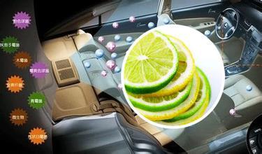 怎么祛除车内异味呢